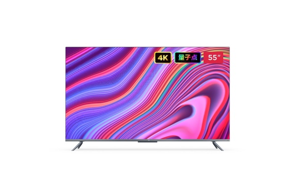 Tivi Thông Minh Xiaomi TV5 4K 55inch Siêu Mỏng (Chơi Video 8k)